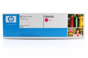 Cilindro de Imagem HP C8563A 822A Original HP Laserjet 9500mfp Em 12x Sem Juros e Frete Grátis
